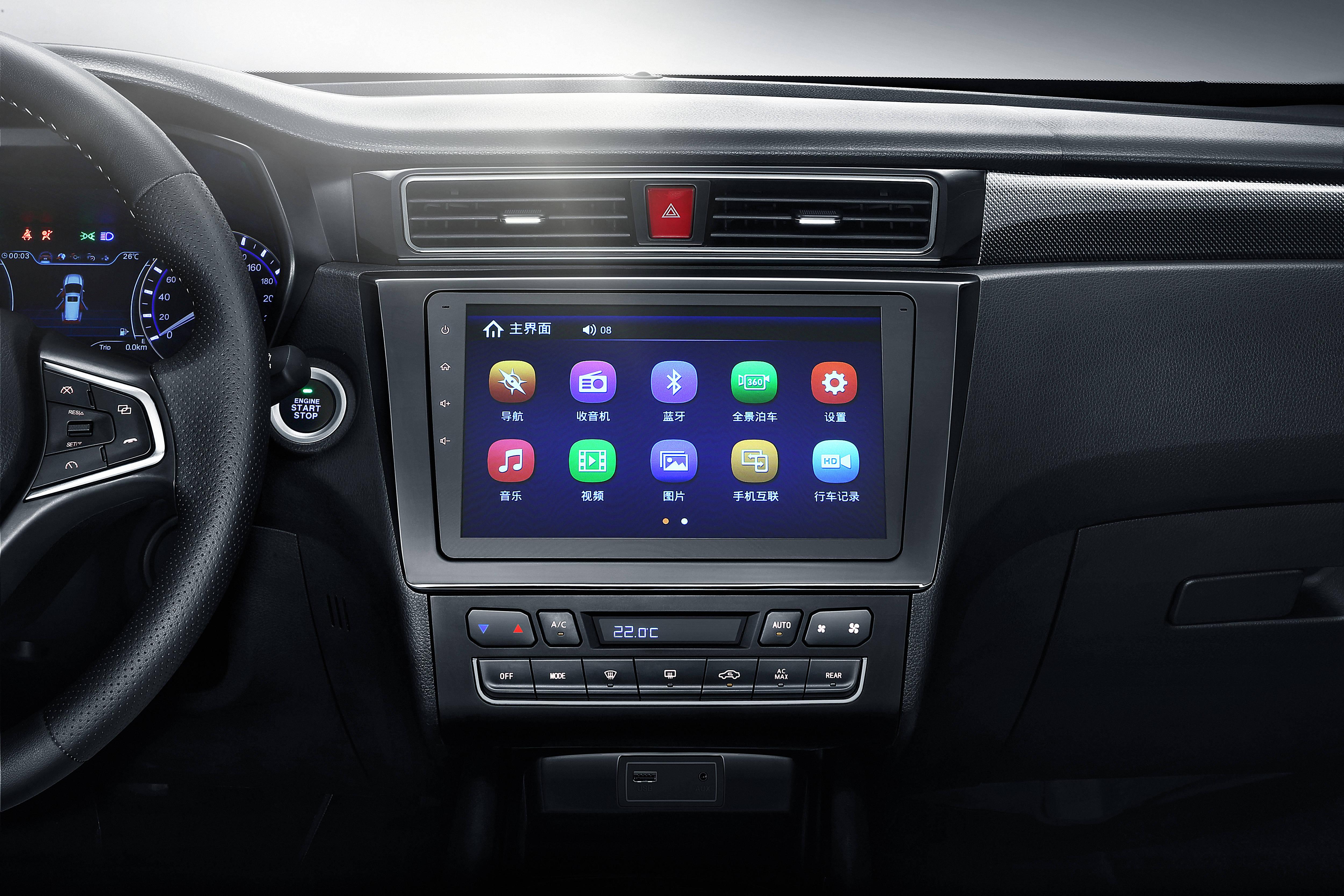 interior-central-screen