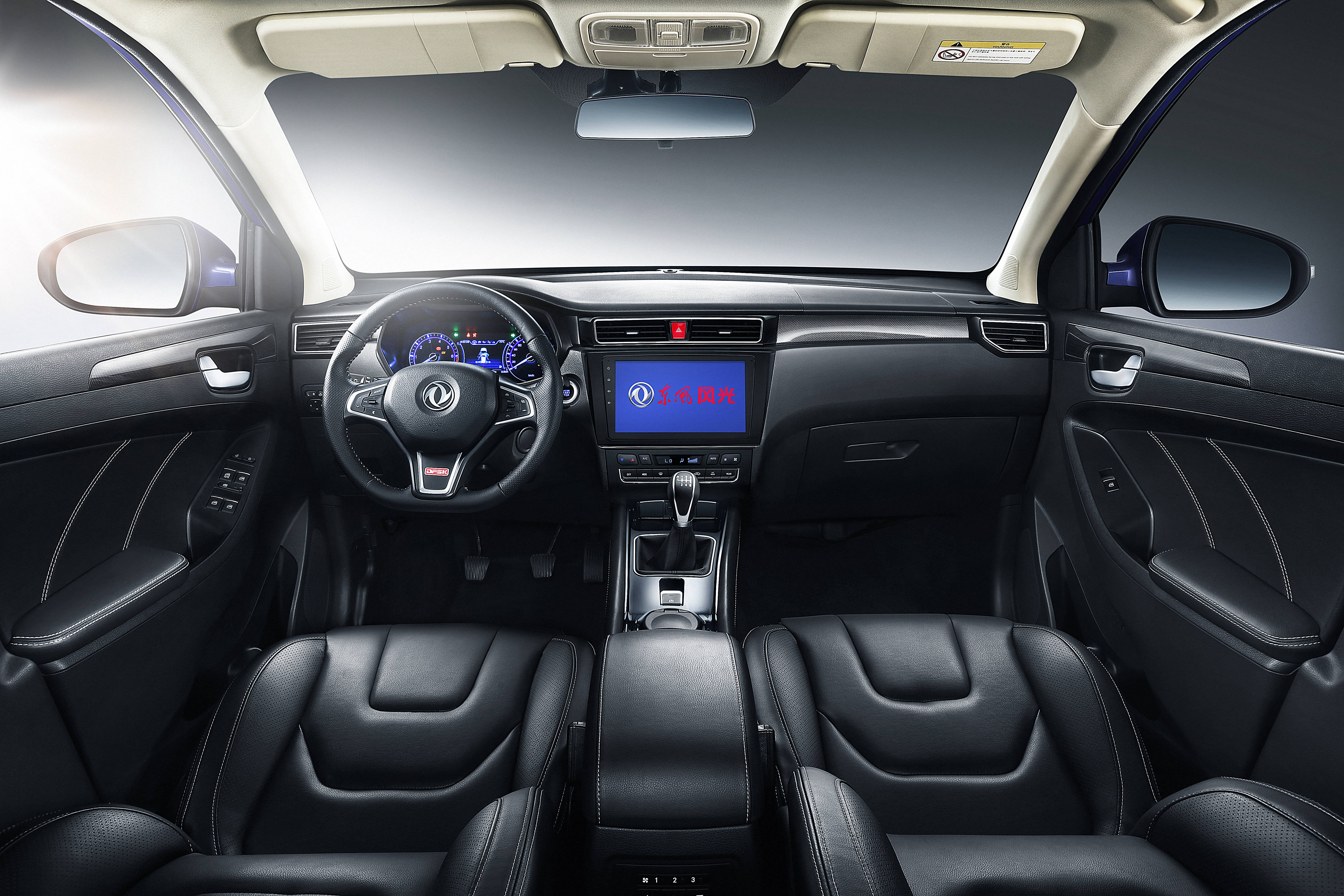 interior-overall-1